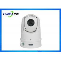 Buy cheap IP66 Integrated Ptz Surveillance Camera Large Battery SD Card Intelligent WiFi from wholesalers