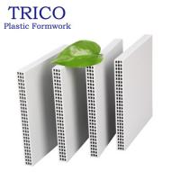 China Hollow plastic building formwork on sale