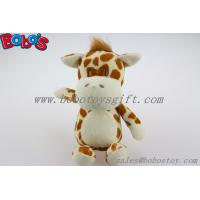 Wholesale Lovely Funny Baby Toy Plush Cow Animals For Kids from china suppliers