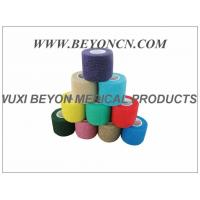 Wholesale Latex - free Cohesive Hand Elastic Bandage , Self - adhesive Breathable Bandages from china suppliers
