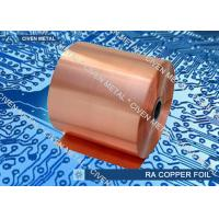 Soft Rolled Annealed Copper Foil With Most Shiny Surface For Laminating