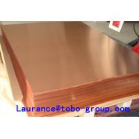 Quality Extraordinary strength Rolled Copper Foil for transformer winding for sale