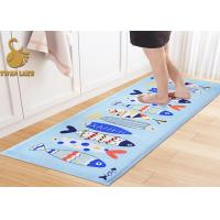 Wholesale Polyester Animal Print Indoor Area Rugs , Washable Custom Non-Slip Door Mats from china suppliers