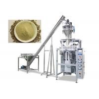 Wholesale Spice / Black Pepper Powder Packaging Machine Micro Computer Controlling from china suppliers