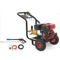 Wholesale 2900GF Gasoline high pressure car washer from china suppliers