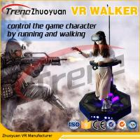 """Buy cheap 3 PCS VR Games+ 4-6 PCS Update  Virtual Reality Walker Virtual Reality Treadmill With 42"""" LCD Screen from Wholesalers"""