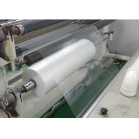 China Advertising Inkjet PET Film , Inkjet Transparency Film For Screen Printing for sale