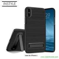 Wholesale 2017 Anti-Slip Prime Quality Hard Plastic PC Mobile Phone Case Cover Versatile Kickstand for Samsung Galaxy S8 from china suppliers