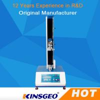 Buy cheap 25~300mm/min Speed High Precise Ball Screw Universal Tensile Testing Machines with 36kg from wholesalers