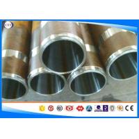 Wholesale E470 Mechanical Engineering Hydraulic Cylinder Steel Tube With Honing Surface from china suppliers