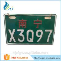 Wholesale Retro Logo Printed Car Licence Plate OEM Design Die Casting Craft from china suppliers