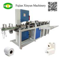 China CE certification high speed small toilet paper and kitchen towel paper band saw cutting machine on sale
