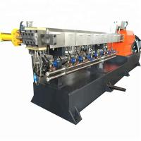 Recycled PA Plastic Granules Making Machine With 300-500kg/H Capacity
