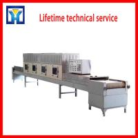 Wholesale No pollution rice husk dryer wooden powder drying equipment sawdust drier from china suppliers