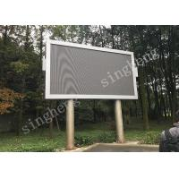 Outdoor SMD1921 Full Color LED Display Intelligent Adjustment For Color Temp