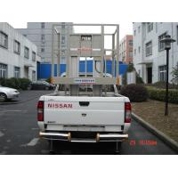 Wholesale Double Mast Truck - Mounted Aerial Lift , Aluminium Work Platform For 2 Persons from china suppliers