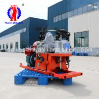 Wholesale huaxiamaster YQZ-30 hydraulic core drilling rig from china suppliers