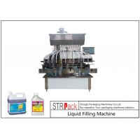 Wholesale Automatic Gravity Filling Machine 12 Filling Nozzles For 100 - 5000ML Insecticide from china suppliers