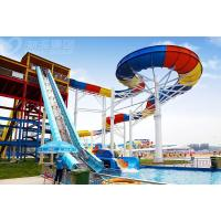 Wholesale Giant Aqua Park Equipment Exciting Swimming Pool Fiberglass Waterslides For Adults from china suppliers