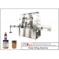 Wholesale Liquid Paste Filling Machines For Cosmetic Creams & Lotions Servo Rotor Pump Fillers from china suppliers