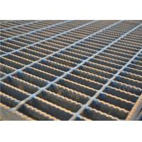 Wholesale Mesh Drain Cover Serrated Steel Grating Silver Color Heavy Duty Load from china suppliers