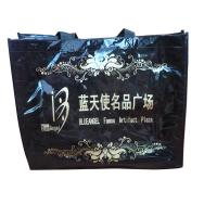 Wholesale Balck Transparent PP Shopping Bag, Fabric Carrier Bags 45cm * 40cm * 12cm from china suppliers
