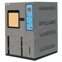 Wholesale Rapid Temperature Change Test Chamber from china suppliers