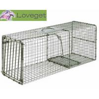 Wholesale Possum Trap from china suppliers
