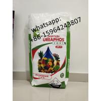 Wholesale Laminated BOPP Woven Bags For Packaging Feed Food Fertilizer rice from china suppliers