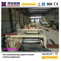 Wholesale Electric Control System Automatic Cutting Machine  Hydraulic Press Machine from china suppliers