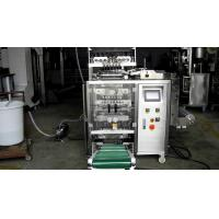 Wholesale 6 Lanes Automatic Liquid Packing Machine For  Water / Detergent , 3 / 4 Sides Seal Type from china suppliers