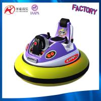 China Playground outdoor kid ride inflatable coin operated bumper car price from china factory on sale