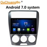 Buy cheap Ouchuangbo car radio stereo android 7.0 for FAW Besturn B50 2009-2013 support USB BT wifi 1080 video dual zone from wholesalers