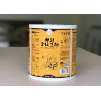 Wholesale Glossy Waterproof Roll Synthetic Paper Sticker Roll For Medicine Pill Bottles from china suppliers