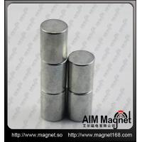 Buy cheap Neodymium Rod magnet d10mm x 25mm from wholesalers