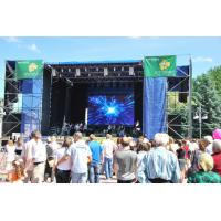 Wholesale Ultra Thin P10 Outdoor Full Color LED Display , LED Video Wall Panel For Stage Rental from china suppliers