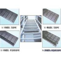 Wholesale Serrated Type Galvanized Steel Driveway Grating For Walking Application from china suppliers