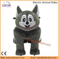 China Cartoon Design Motorized Animals Electrical Toy Animal Rides Animal Ride Popular Game on sale