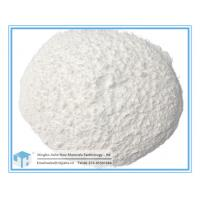 China 300mesh Particle Pure Natural Detergent Soap Powder Raw Material on sale