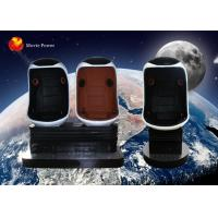 Wholesale Luxury 3 Seat 9D VR Cinema XD Movie Theater With Wireless Operation from china suppliers
