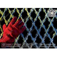 Wholesale 75X150mm/150X300mm Rhombus/Diamond Hole Welded Razor Mesh Fencing from china suppliers