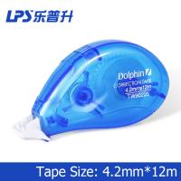 Wholesale Tear Proof Papermate Correction Tape Office Type Environmental Friendly from china suppliers