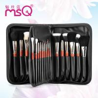 Buy cheap Raw Wood Handle Beauty Professional Cosmetic Brush Set With Makeup Brush from wholesalers