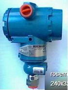 Wholesale HART Rosemount 3051S pressure transmitter  2051/1151/248/644/3144/2088/2090/8711 from china suppliers