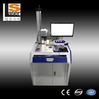 Wholesale High Efficient Fiber Laser Marking Machines For Metals Plastic Rubber Wood from china suppliers