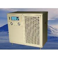 Wholesale Air Cooling Chiller Box Shape for Cold Room from china suppliers