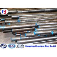 Wholesale AISI P20 Tool Steel Hot Rolled Round Bar Dia 10 - 350mm Of Plastic Mold Steel from china suppliers
