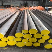 Wholesale SKD61 Alloy Mould Steel GB 4Cr5MoSiV1 Steel from china suppliers