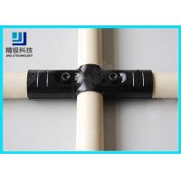 Wholesale Straight Way Metal Fitting of PE Coated Steel Pipe For Pipe Warehouse Shelves  HJ-4 from china suppliers