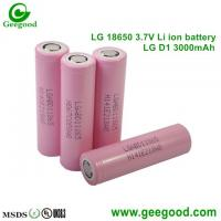 7 2 volt battery pack 3000mah li-ion